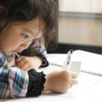 【最新】子供の学費・教育費(幼稚園~大学卒業)いくら必要なのか